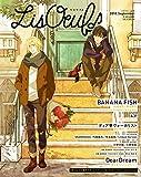 『LisOeuf♪(リスウフ♪)』vol.10 (M-ON! ANNEX 630号)