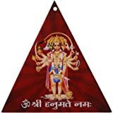Prabhu Samaksh Panchmukhi Hanuman Acrylic Wall Frame For South, South-West Main Door, Vastu Dosh Rectification Remedy Of Home, Office And Factory