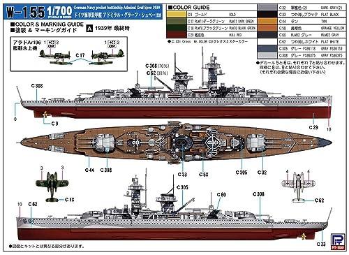 ピットロード 1/700 独海軍 戦艦 グラーフ・シュペー1939