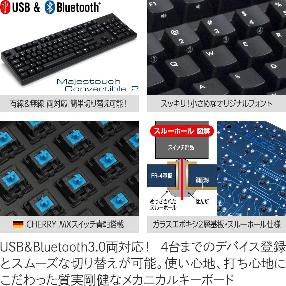 Majestouch Convertible 2 Blue switch//US ASCII FKBC104MC//EB2