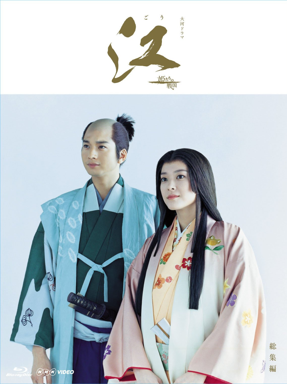 Japanese TV Series - Go (Nhk Taiga Drama) Soshuhen (Omnibus) Blu-Ray Box (2BDS) [Japan BD] ASBDP-1040