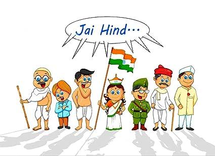 Kids In Fancy Dress Of Indian Freedom Fighter HD Wallpaper On Satin Paper