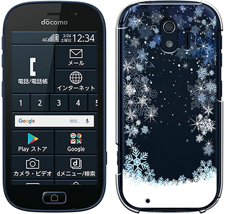 Breeze-正規品 らくらくスマートフォンme F-03Kケースカバー