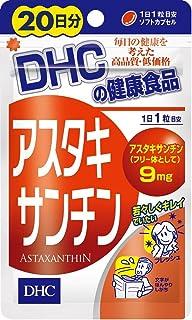 Amazon.co.jp:DHC ルテイン 20...