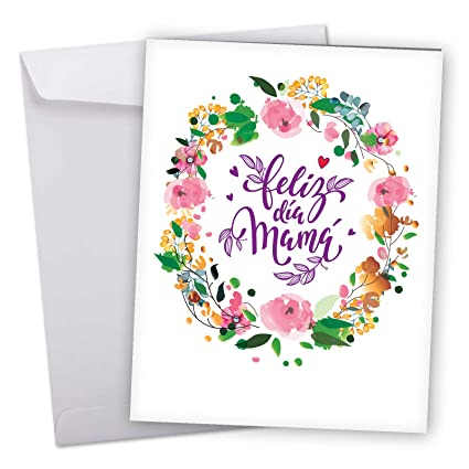 Amazon jumbo feliz dia mama card spanish happy mothers day jumbo feliz dia mama card spanish happy mothers day greeting card with envelope extra m4hsunfo