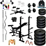 Bodyfit 8-in-1 Home Gym Package Box Pack Bench, 50Kg Weight Set