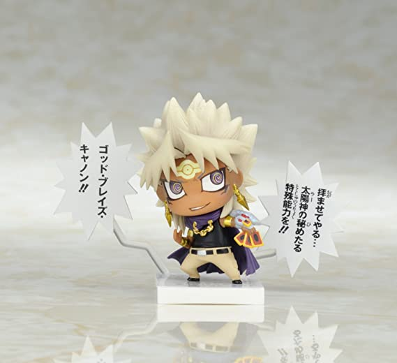 Duel of Yu Gi Oh Duel Monsters One Coin Grande Figure Collection old (Diaha) (Non scale trading mini figure) BOX (japan import)
