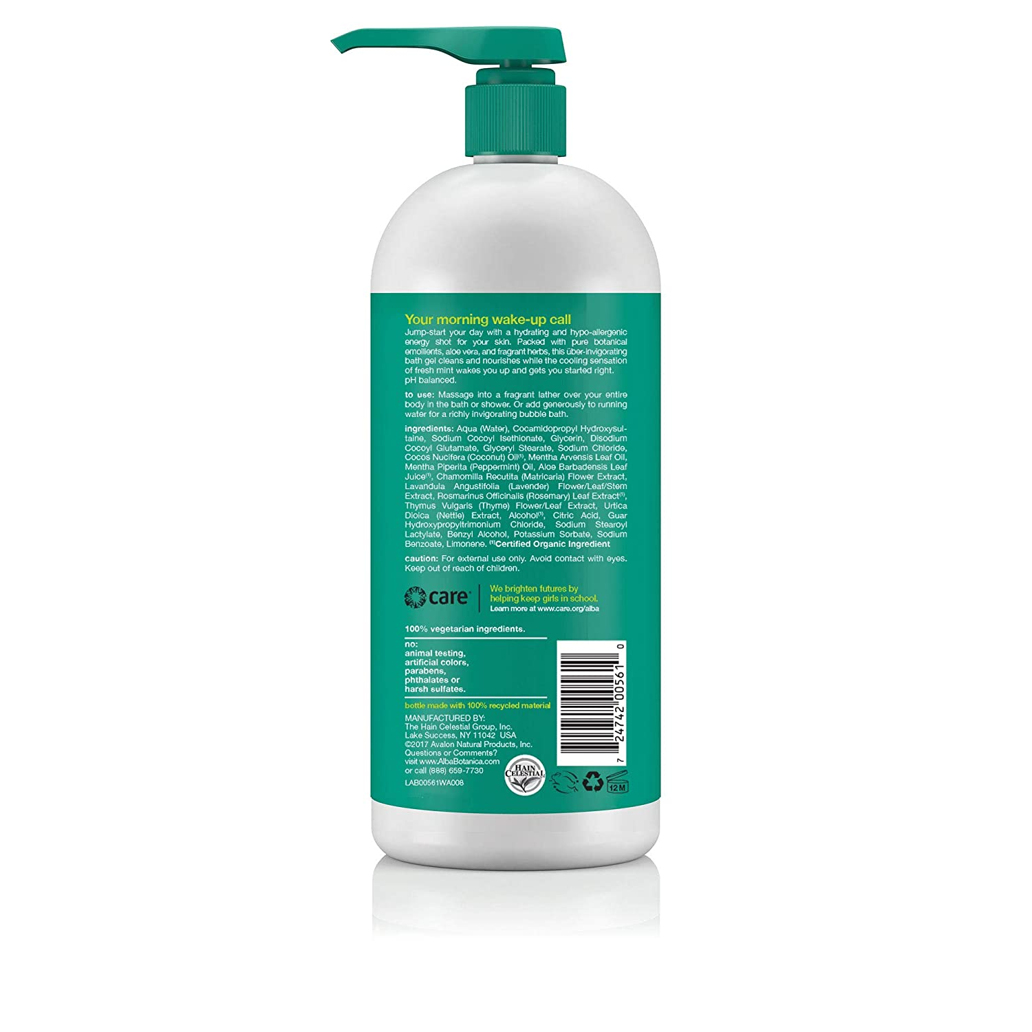 Alba Botanica Very Emollient Sparkling Mint Bath & Shower Gel, 32 oz