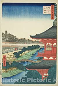 Amazon.com: Historic Pictoric Print : The Pagoda at Zojo