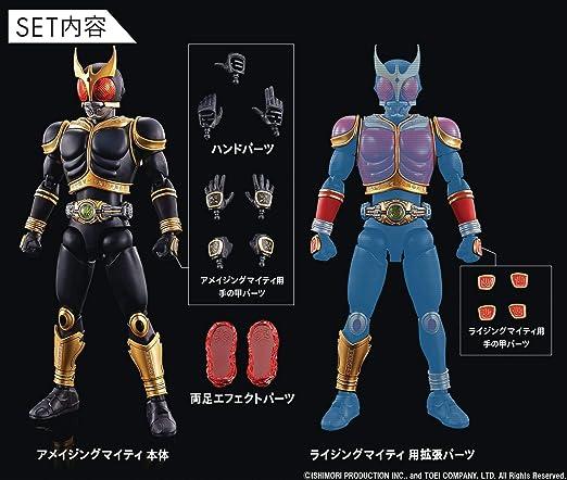Kamen Rider Kuuga Mighty Form 190mm movable figure New Bandai S.I.C