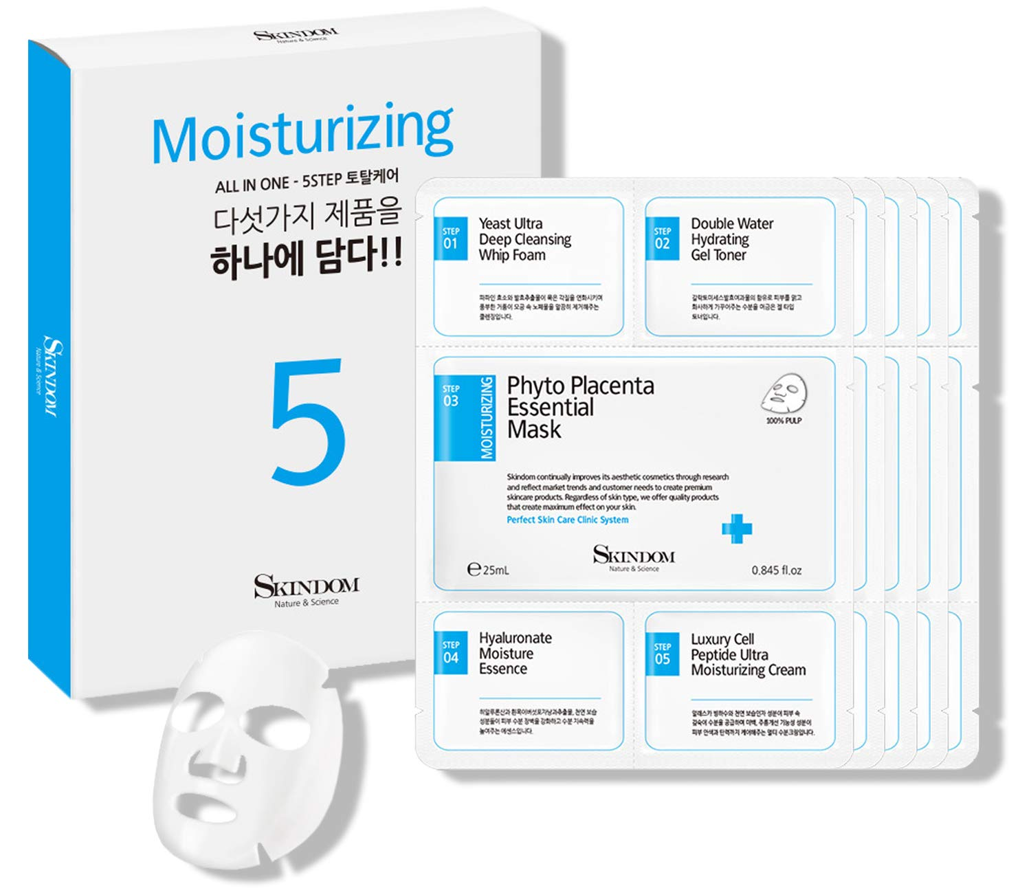 Skindom At Home Facial Kit Moisturizing Facial Sheet Mask Packed with Face Cleanser, Toner, Facial Sheet Mask, Essence, and Moisturizer Cream, Korean Skin Care Routine, 5 PACK