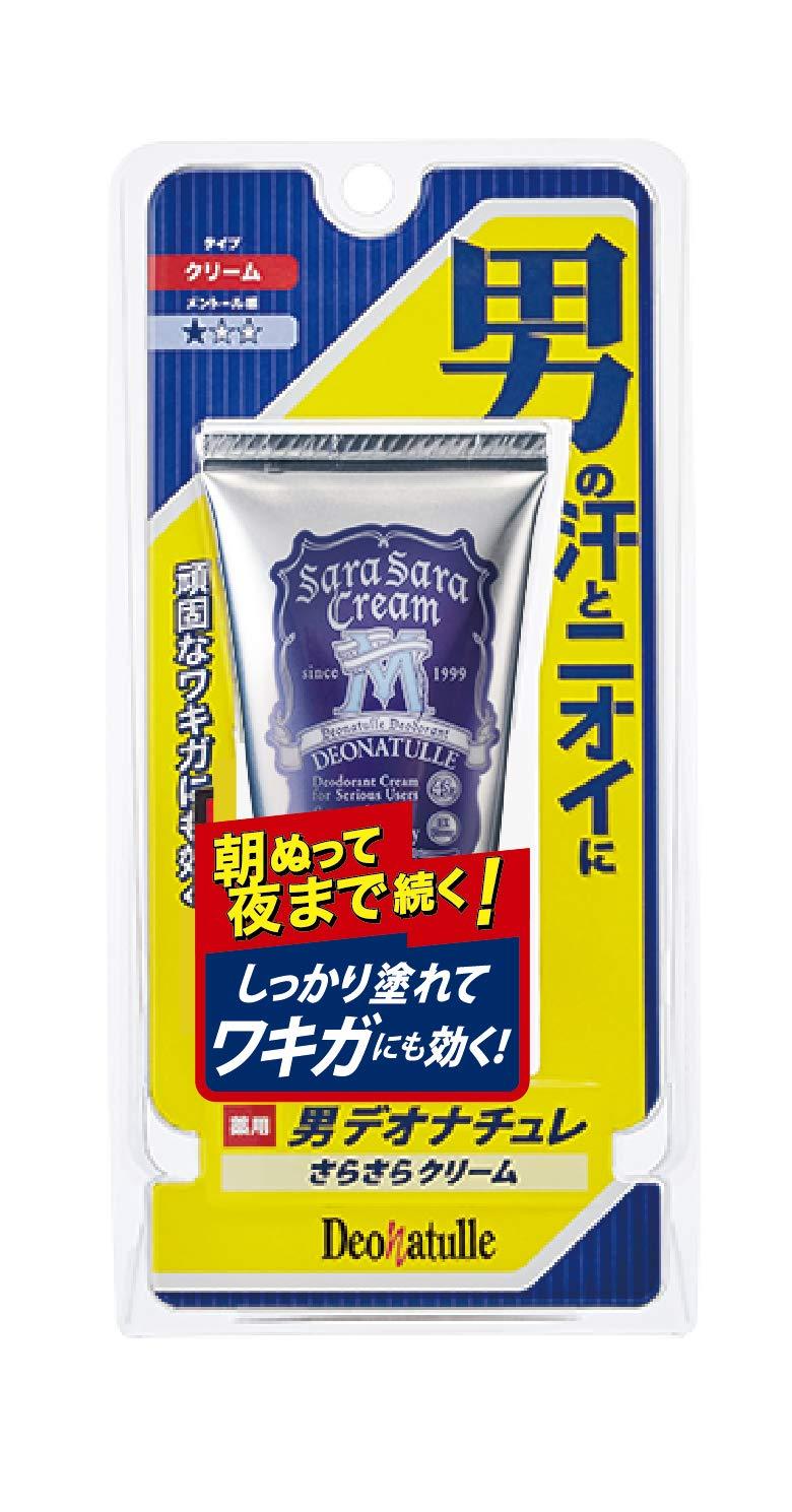 【シービック】男デオナチュレさらさらクリームのサムネイル