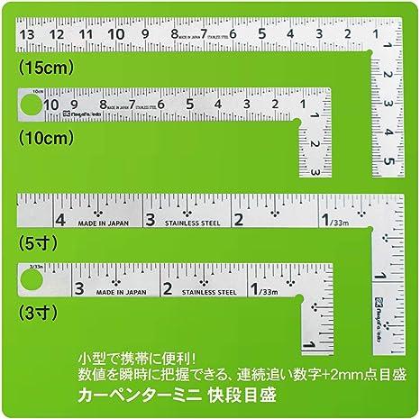 Mini Rubber Stamp Compass \u00d8 1,1 cm