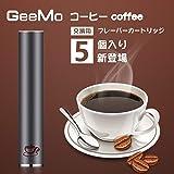 プルームテック PloomTech 互換 新しいフレーバーカートリッジ コーヒー たばこカプセル対応 爆煙 電子タバコ 5本セット GeeMo