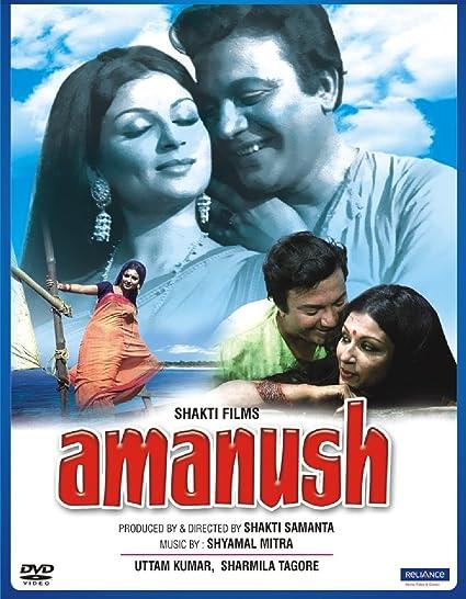 Ananda ashram in bangalore dating