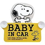車用 ベビー インサイト ミラー 300×190mm 大視野ミラー 後ろに向かず子供の様子を確認 360度回転