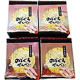のどぐろせんべい 14枚×4袋セット(富山吟撰堂専用袋付)
