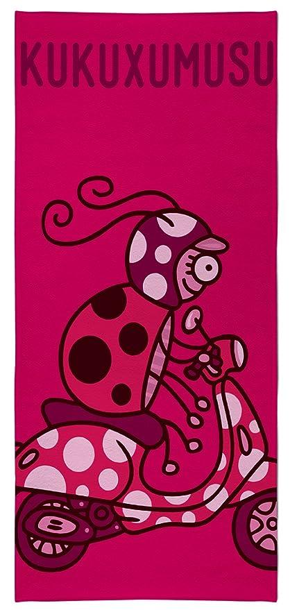 Textil Tarragó Kukuxumusu Toalla de Playa, Algodón, Rosa, 150 cm x 75 cm