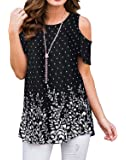 Sedimond Women's Cold Shoulder Casual Short Sleeve Tunic Tops Loose Blouse Shirt S-2XL