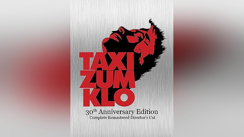 Taxi zum Klo [English Subtitled]