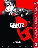 GANTZ カラー版 ねぎ星人編 2 (ヤングジャンプコミックスDIGITAL)