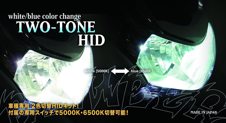 プロテック (PROTEC) HIDキット ボンバーツートーンHID 2色切替 PCX125/150 タイ仕様 63002 B00HJ09BQI