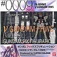 GUNDAM FIX FIGURATION # 0009 vガンダム + HWS