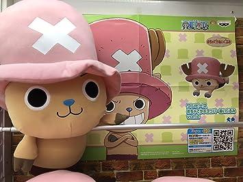 One Piece Chopper Big Size Plush vol.2 Peluch Mecha Peluche 42 CM