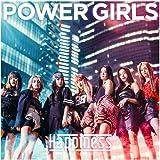 【メーカー特典あり】 POWER GIRLS(DVD付)(Happiness ロゴステッカー付/全7種より1種ランダム)