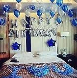 誕生日 飾り付け 風船、Happy Birthday バルーン、パーティー 装飾 風船、バースデー 飾り バルーン HB6S