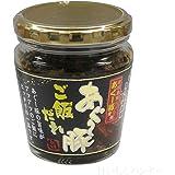 幻の豚 あぐー豚 ごはんだれ 200g×2個 沖縄特産品 アツアツのご飯のお供に最適!焼肉のたれにも使えます。簡単ご飯の出来上がり!