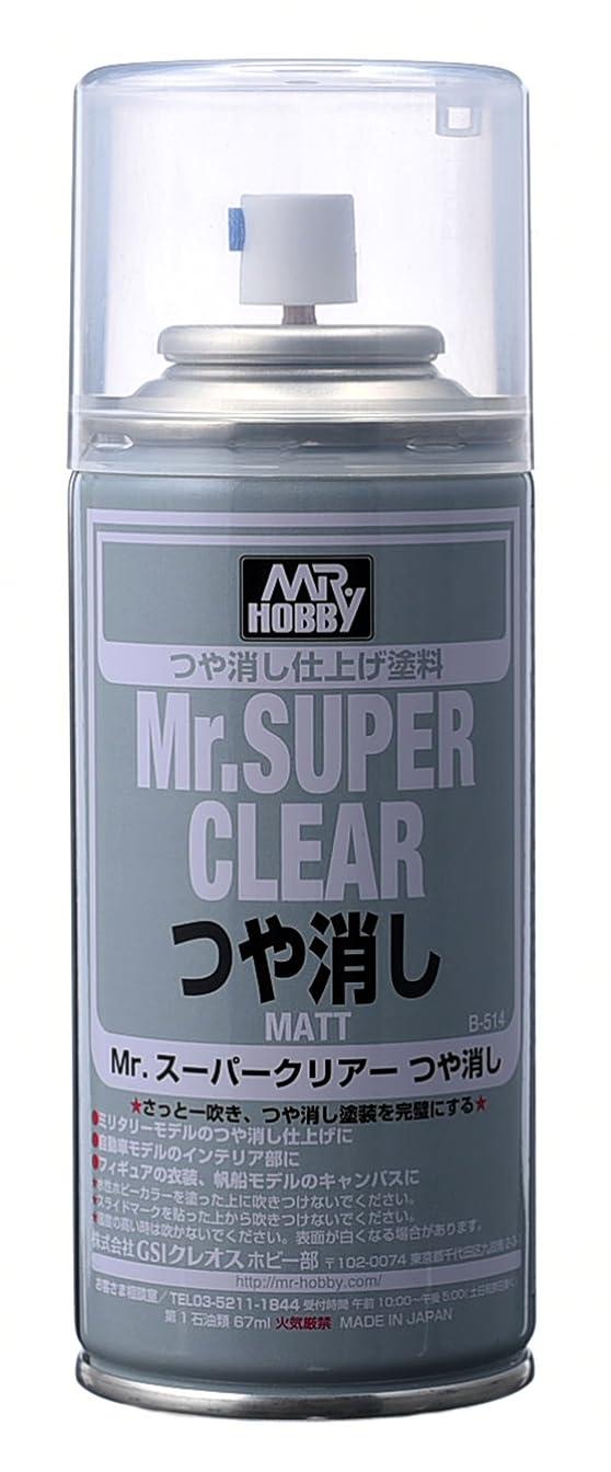 目指す歴史的本質的ではないGSIクレオス Mr.スーパークリアー UVカット 光沢 スプレー 170ml ホビー用仕上材 B522