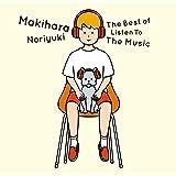 The Best of Listen To The Music(初回限定盤)(DVD付)(SHM-CD)