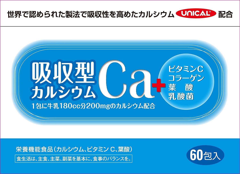 【9個セット】リードヘルスケア 吸収型カルシウム 2.2gx60包   B07H1B2HVS