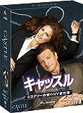 キャッスル/ミステリー作家のNY事件簿 シーズン7 コレクターズ BOX Part1 [DVD]