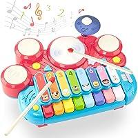 CubicFun Instrumentos Musicales Juguetes Bebes 1 año Piano Infantil Juego Tambor Teclado Piano y Xilófono Set, Juguete…