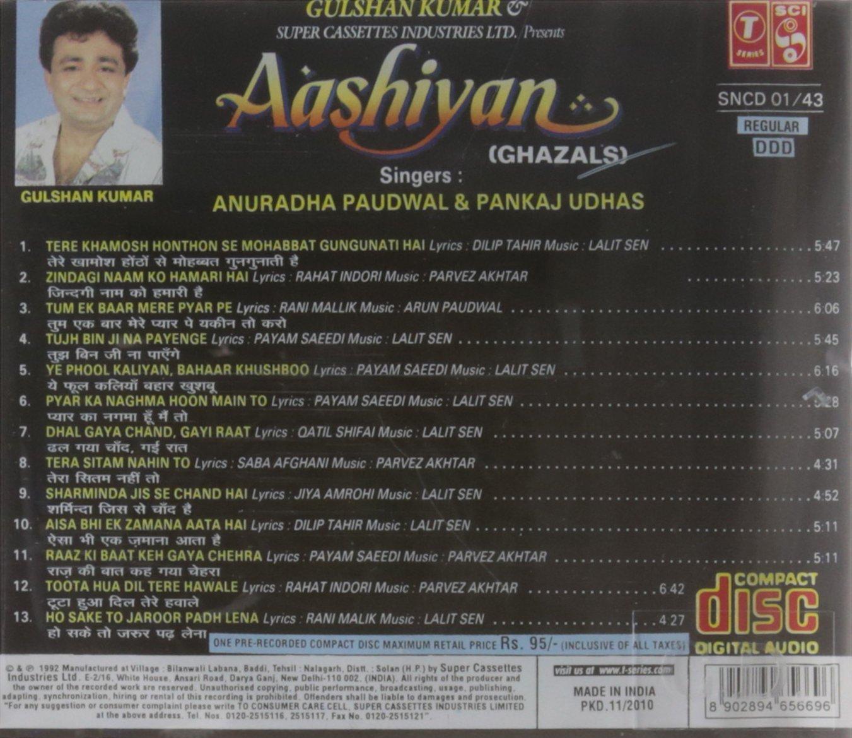 Aashiyan