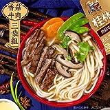 南越秀才 桂林鲜米粉 香菇牛肉粉251gx3袋 方便即食速泡 广西特产