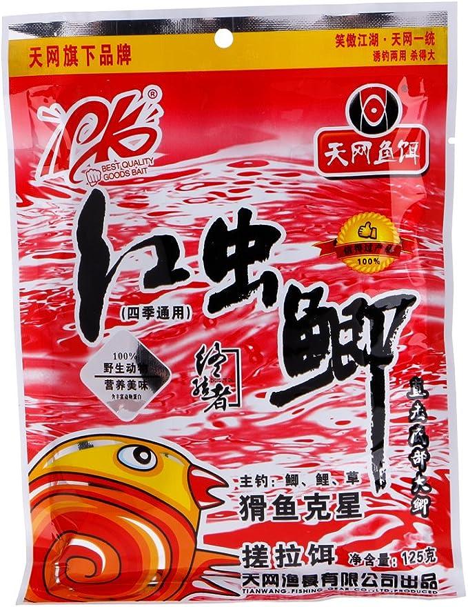 100G Natural Fishing Bait Powder Crucian CarpKiller Fish Tackle Food Accessory