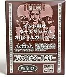 タージ・マハール ブラックカシミール 10箱セット