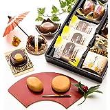 [創味菓庵] 和菓子 ゼリー まんじゅう 季節の詰合せ しょうとうか 小 5種 9個 国産 [包装紙済]