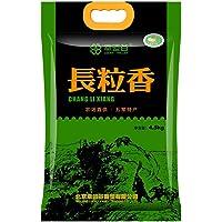 幸运谷 【新鲜大米】东北米 五常长粒香大米4.5Kg 五常地理标志保护产品