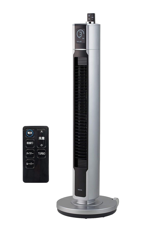 コイズミ 扇風機 コードレス タワーファン DCモーター 風量16段階 タイマー付き 自動首振り リモコン付き キャスター付き シルバー KTF-0580/S