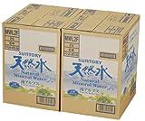 [2CS] サントリー 天然水(南アルプス) (2L×6本)×2箱をアマゾンで購入