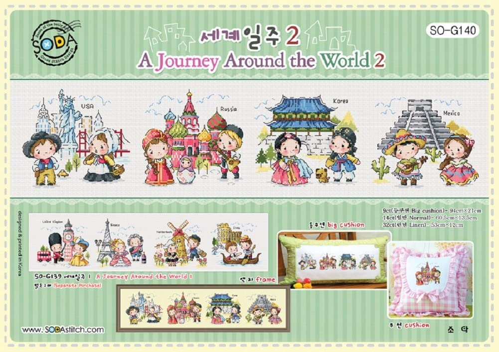 cross stitch pattern chart color printed on coated paper SODA Cross Stitch Pattern leaflet SO-G140 A Journey Around the World 2 authentic Korean cross stitch design