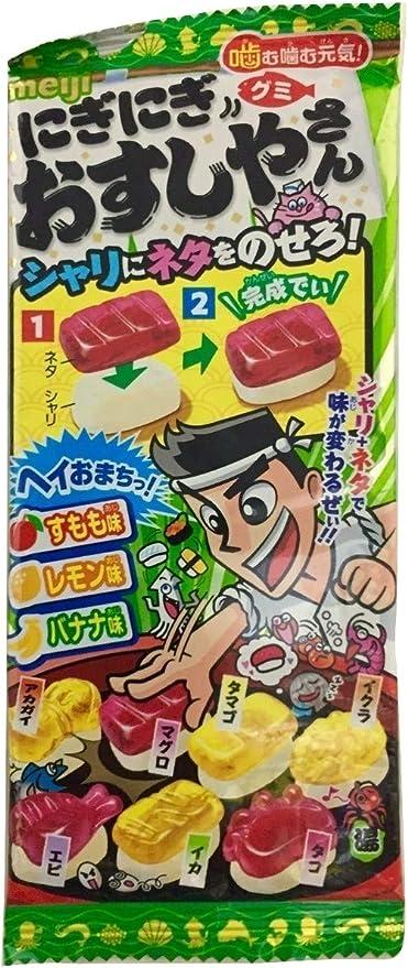 40 dulces japoneses y merienda con POPIN COOKIN , kitkat japonés y otro dulce popular: Amazon.es: Electrónica