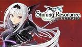 Software : Shining Resonance Refrain [Online Game Code]