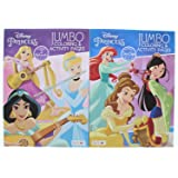 Useful Universe 2 Pk. Disney Princess Gigantic Coloring & Activity Book 48 Pages (Assorted Activity Books)