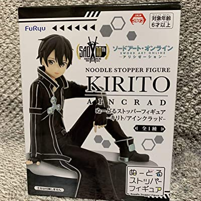 "Furyu 5.5"" Sword Art Online Alicization: Kirito Aincrad Noodle Stopper Figure: Toys & Games"