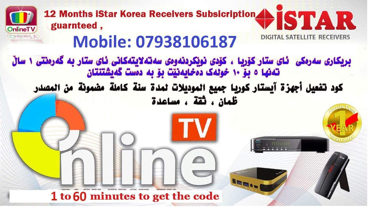12 months /& 1 year Service  for all iStar. Istar Korea Code ONLINE TV One Year